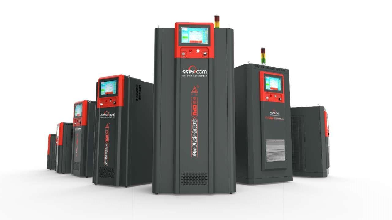 高频炉价格_大量供应高频炉