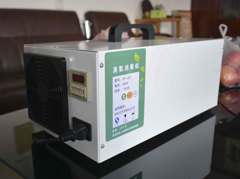 大量出售氨气净化器-酒店用臭氧发生器
