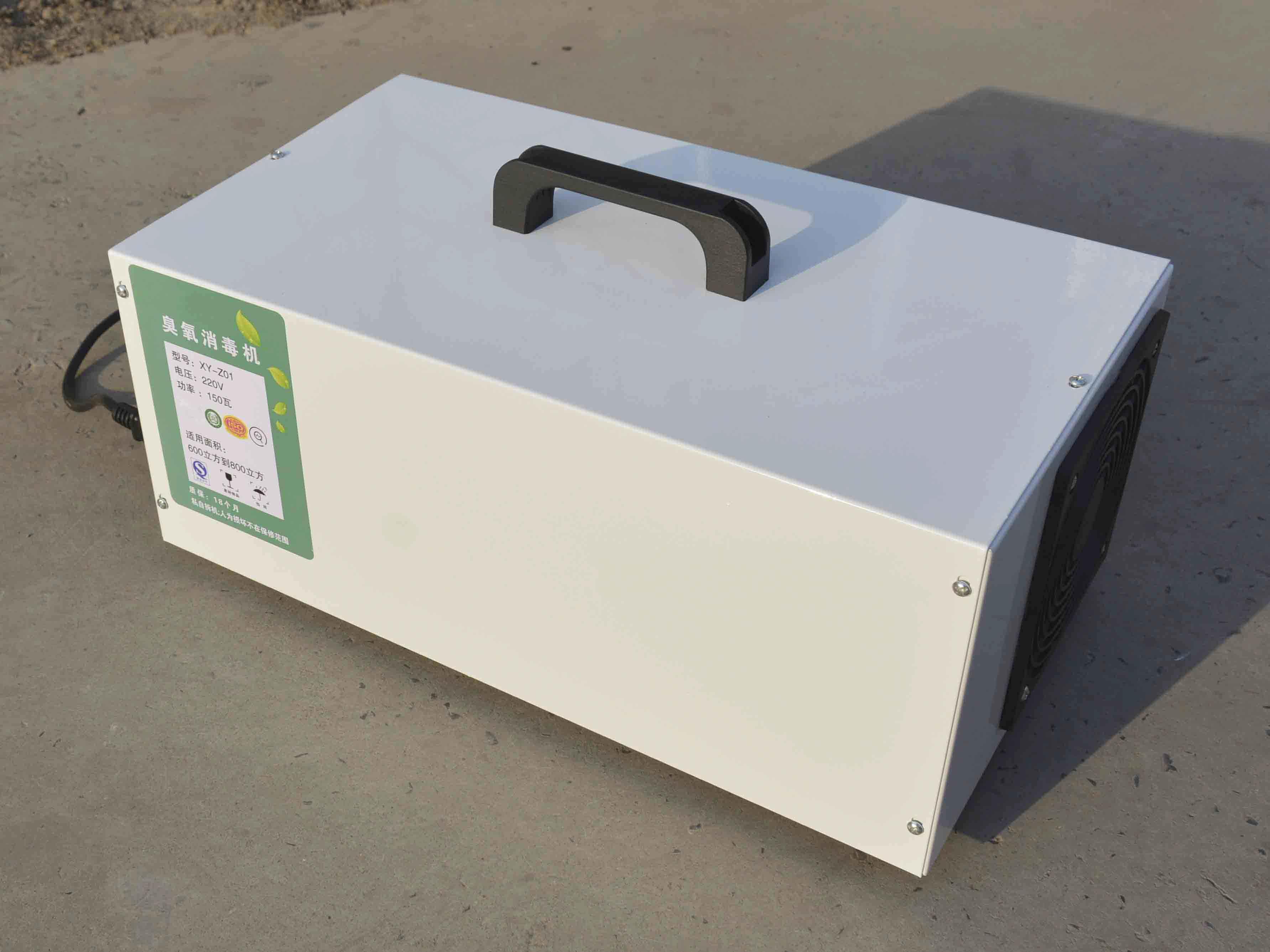 优良氨气净化器就在广发汗蒸科技-酒店用臭氧消毒器