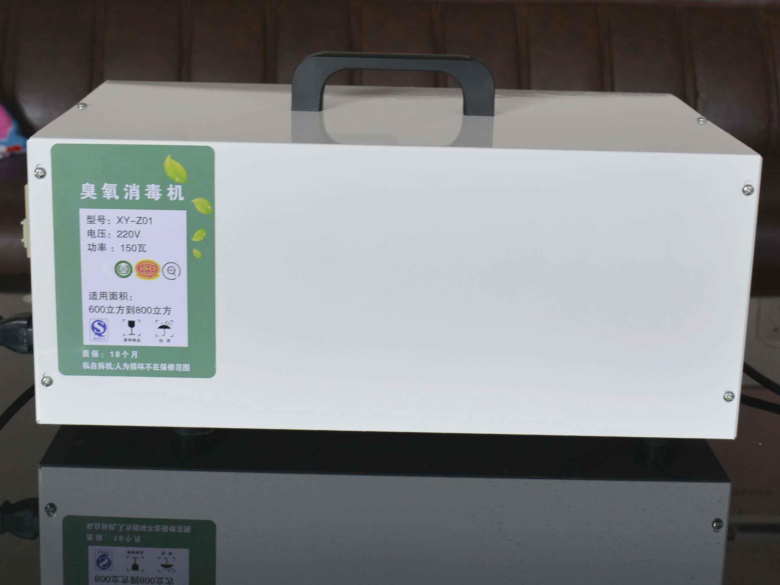 养鸡厂臭氧发生器-买氨气净化器就来广发汗蒸科技