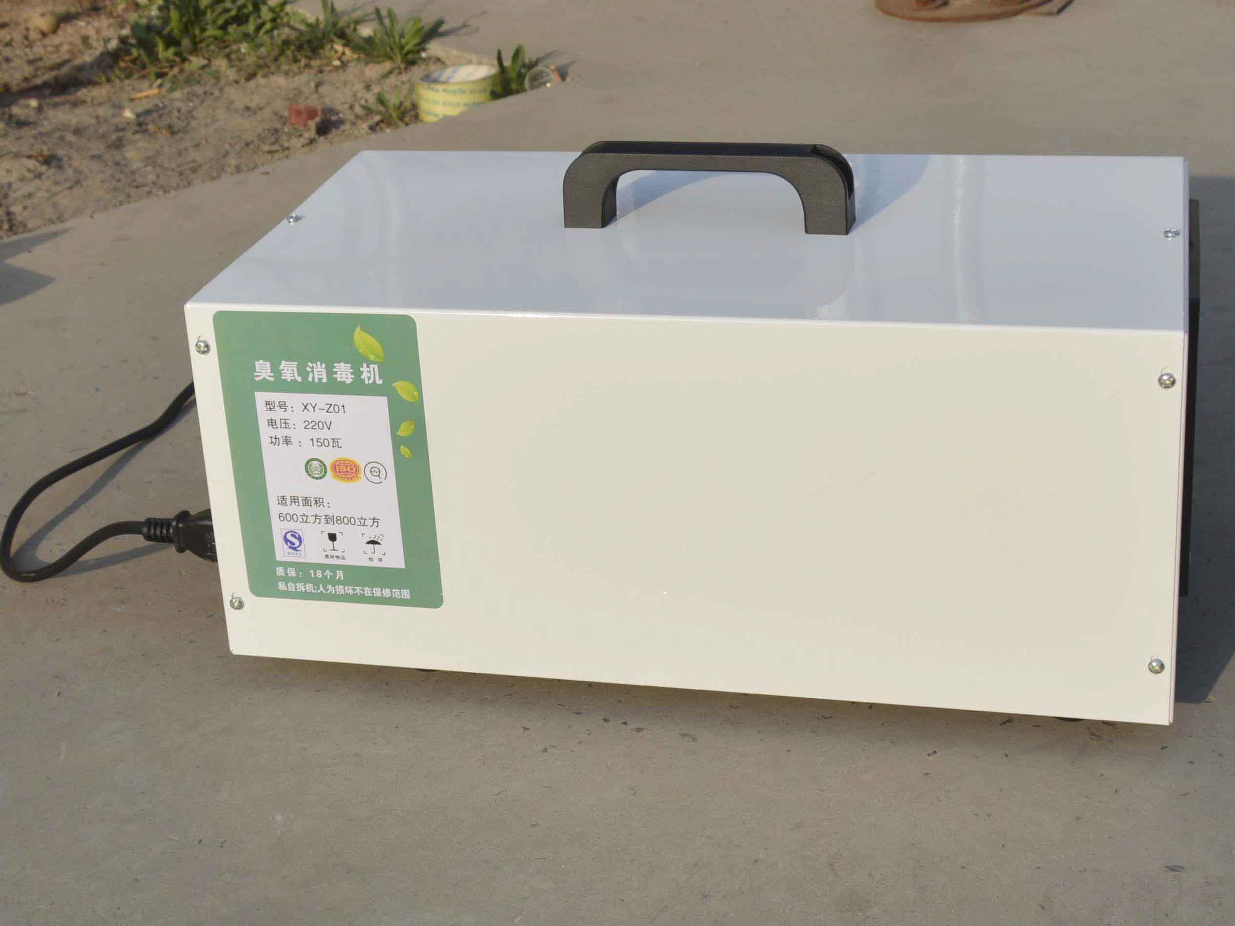 养猪厂臭氧消毒器_哪里可以买到氨气净化器