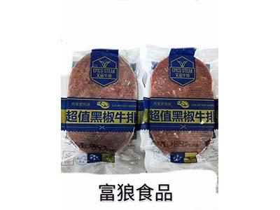 西宁哪里牛排优惠-牛排价格