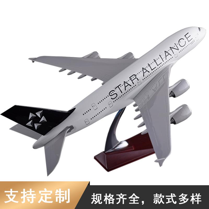 飞机模型 永航厂家直销民航客机航空礼品摆件航模
