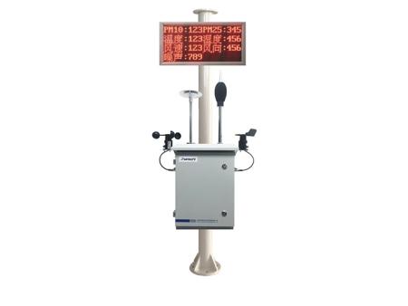 石嘴山扬尘检测仪安装 宁夏可信赖的宁夏扬尘检测仪供应商是哪家