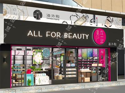 郴州服装展示柜-专业定制各类化妆品展示柜