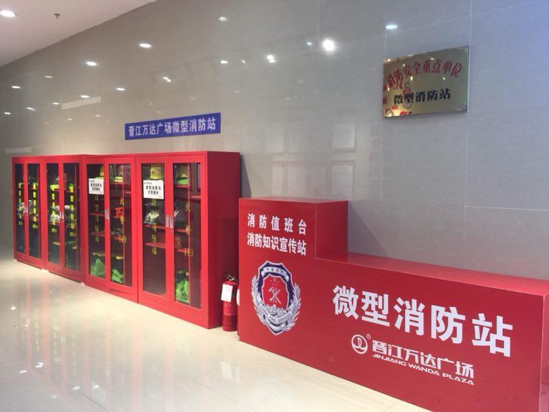 厦门消防柜订做 德化消防站施工 泉州消防沙箱哪里做