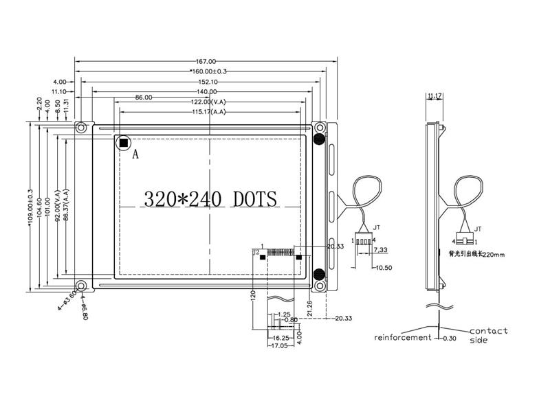 广东优惠的5.7寸320x240图形点阵模块推荐