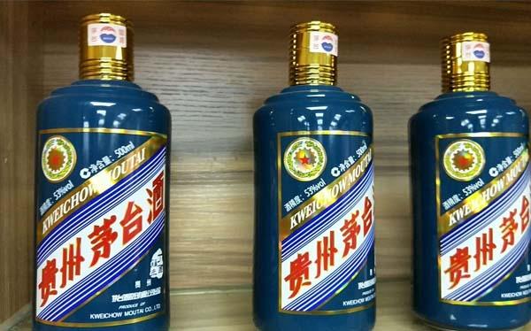 龙岗区茅台酒回收服务|靠谱的深圳茅台酒回收提供上门深圳哪里有提供