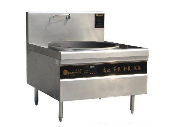 电热大锅灶厂家直销-报价合理的电热大锅灶隆鑫厨房供应