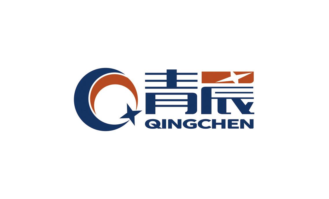 青州青晨重工科技有限公司