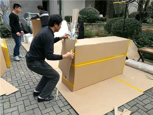 南京到台湾搬家别墅搬迁去台湾阔航国际搬家4008201932