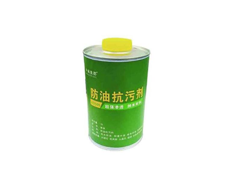 安徽石材抗污剂供应-优惠的石材抗污剂哪里买