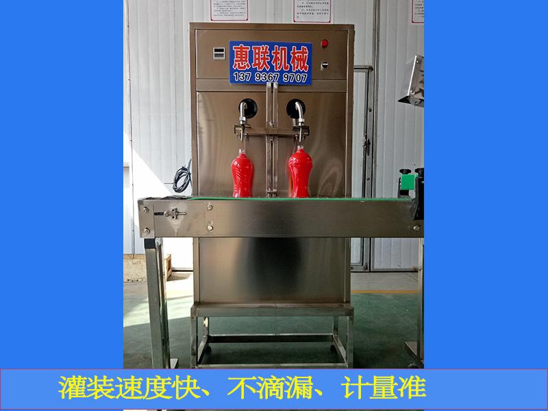 2头直线灌装机价格 白酒 药酒 保健酒灌装机 厂家