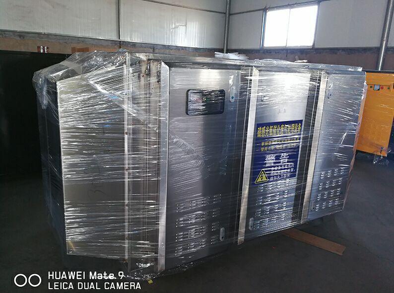 浙江木业废气处理设备|质量好的废气处理设备批发价格