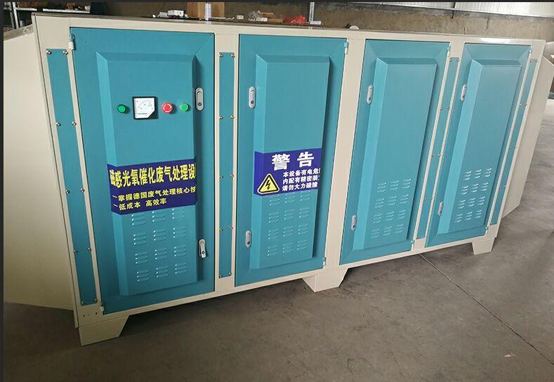 山东废气处理-潍坊口碑好的废气处理设备出售