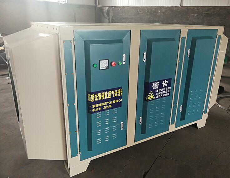 祥洁-废气处理设备,塑料废气处理,潍坊哪里有塑料废气处理设备