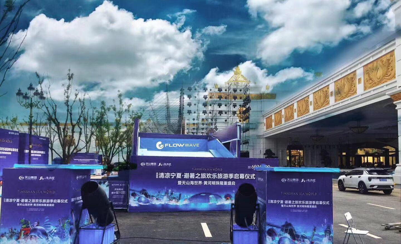 临沂水上冲浪出租-郑州有哪些声誉好的冲浪模拟道具游乐出售出租公司