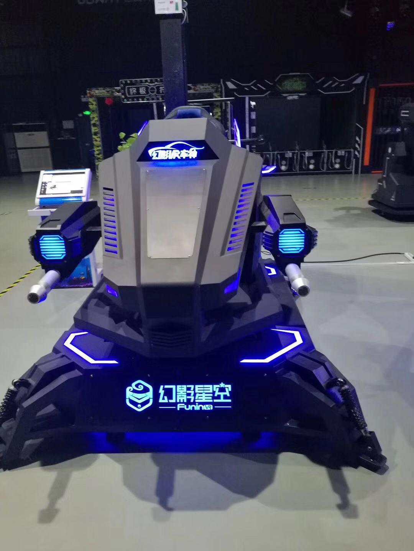 炫酷vr科技产品租赁