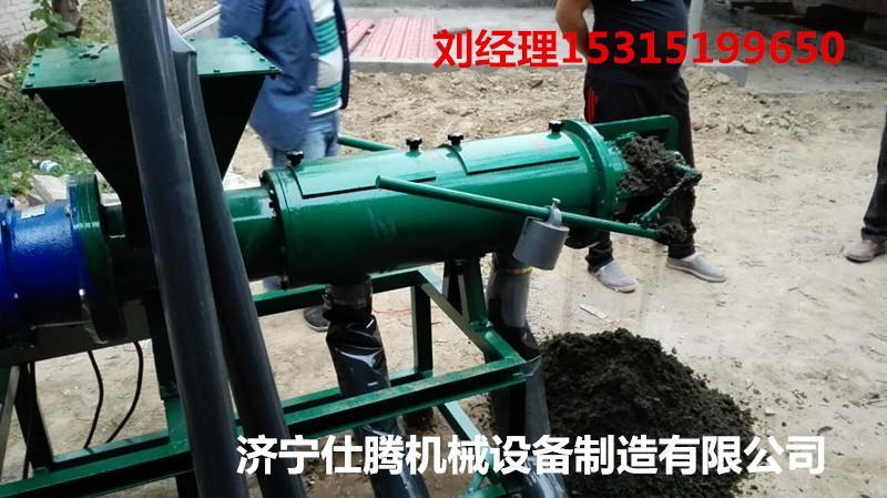 猪鸡牛粪脱水设备粪便挤压机固液干湿分离机禽畜粪便固液分离a机