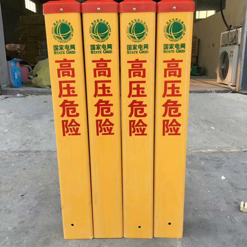 四川市政綠化標志樁-物超所值的市政綠化標志樁供銷