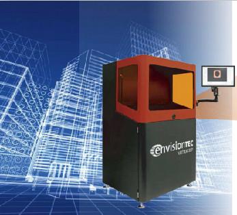 进口高精密扫描仪品牌|如何选购实惠的进口高精密扫描仪