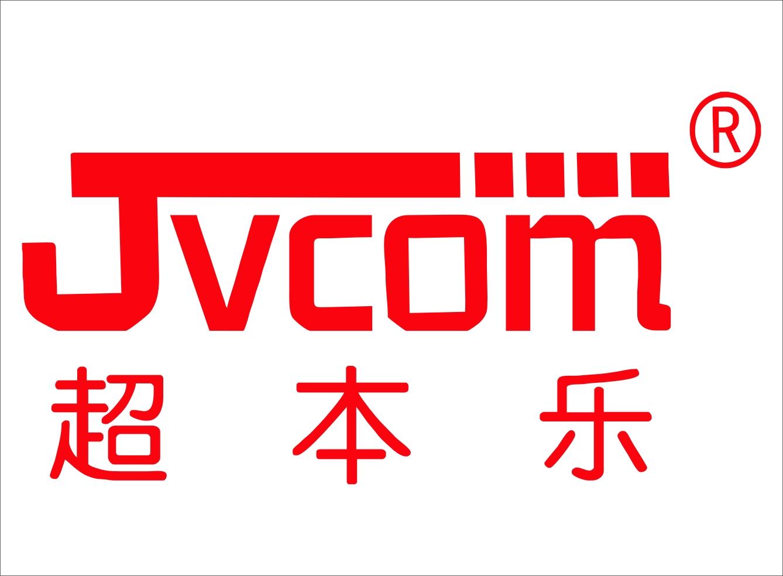 廣州市超本樂電子產品有限公司