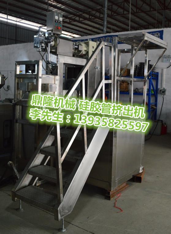 鼎隆专业生产硅胶编织高温线挤出机设备