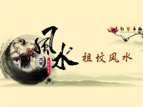 云南阴宅风水-墓地风水布局认准云南元极风水大师