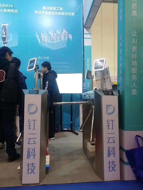 买劳务实名制系统就找郑州钉云科技