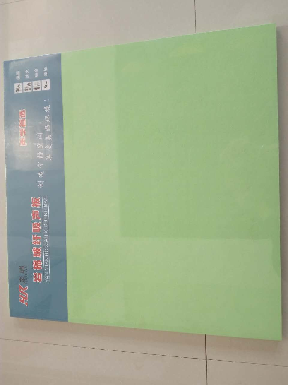 高密度巖棉吸音板 輕質防火吊頂天花板 圖書館專用 屹晟建材