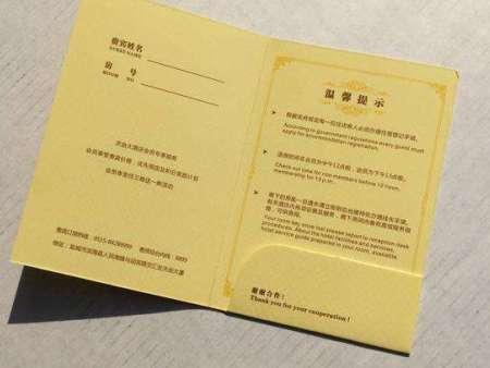 惠州酒店房卡套订制-实惠的惠州酒店房卡套在哪里可以买到