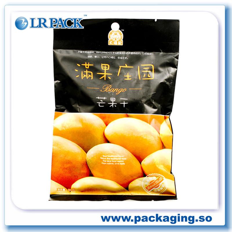 專業生產塑料復合干果包裝袋干果堅果食品包裝袋