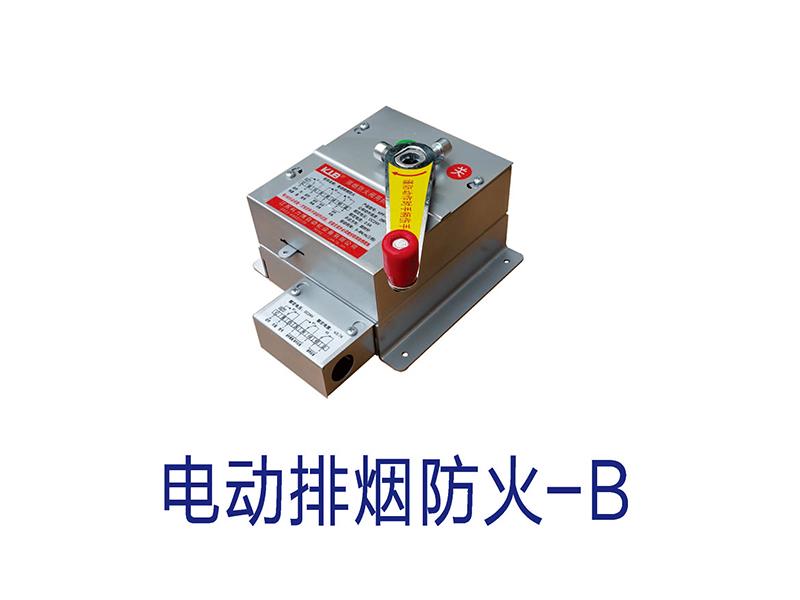 北京排烟阀执行机构哪家好-质量良好的防火阀执行机构供销