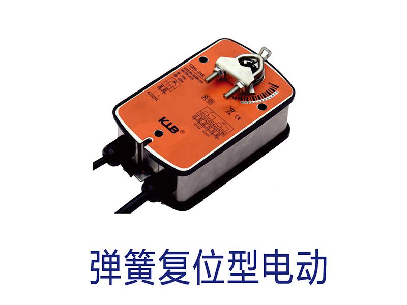 北京模擬型電動執行器哪家好-專業的風量調節閥執行器批發