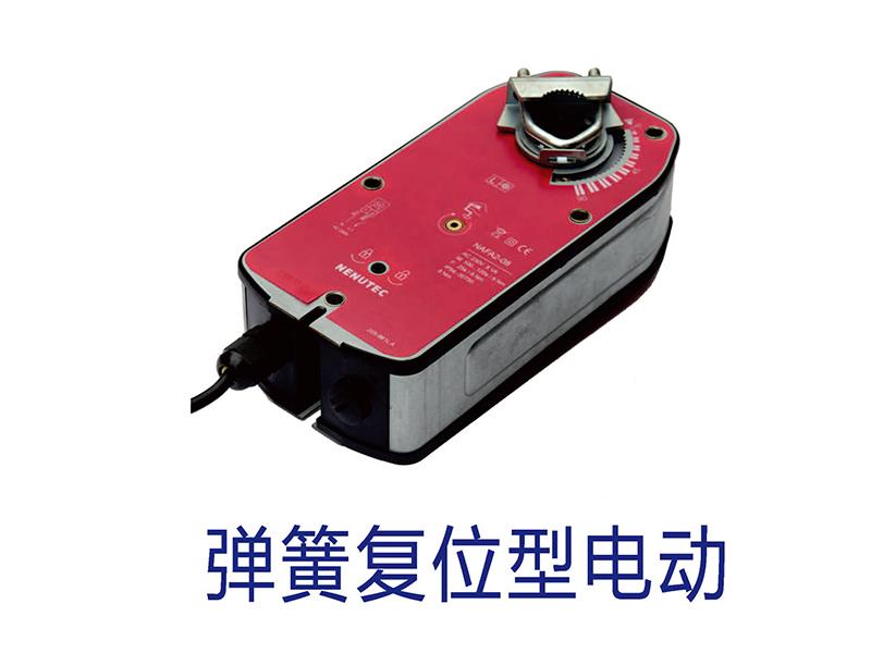 河北模拟型电动执行器批发_江苏有品质的风量调节阀执行器供应商是哪家