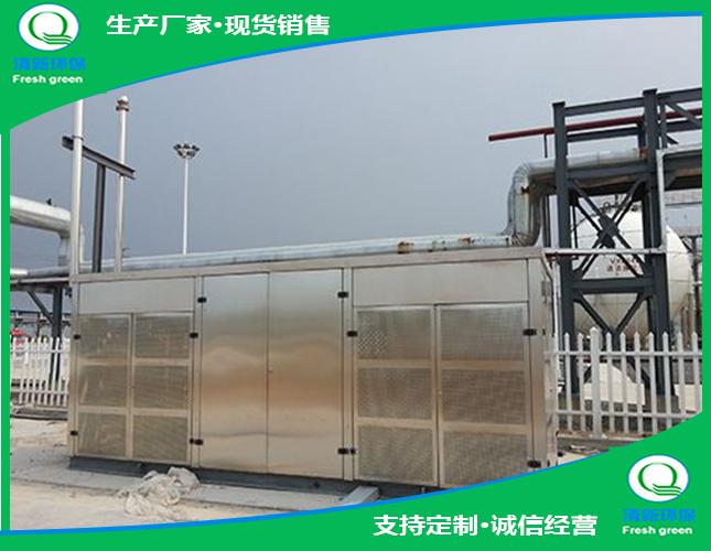 有机气体回收_冷凝回收装置