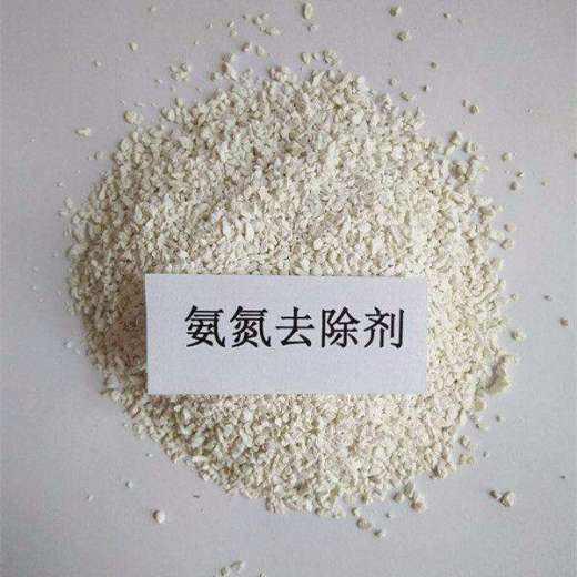 品牌好的氨氮去除劑提供商_威海氨氮去除劑