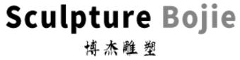 沈阳博杰雕塑艺术工程有限公司