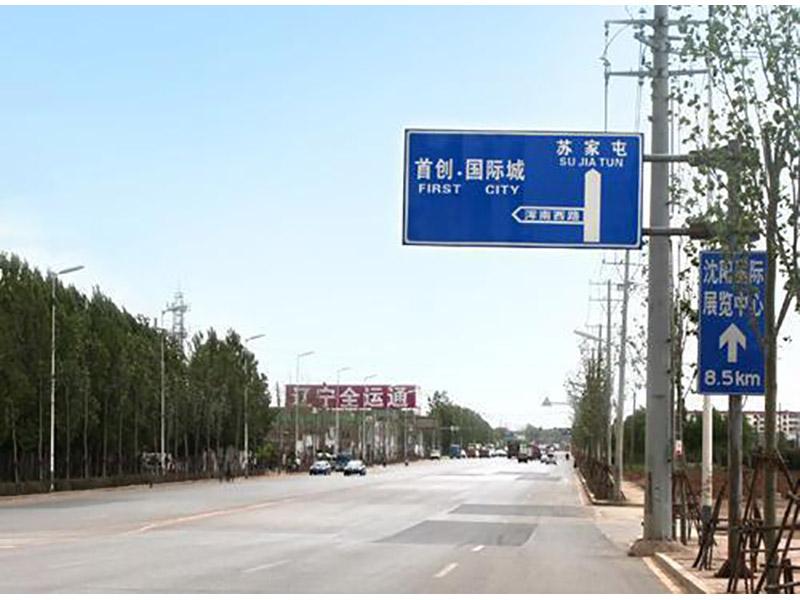 兰州公路指示牌施工_诚挚推荐品牌好的公路指示牌