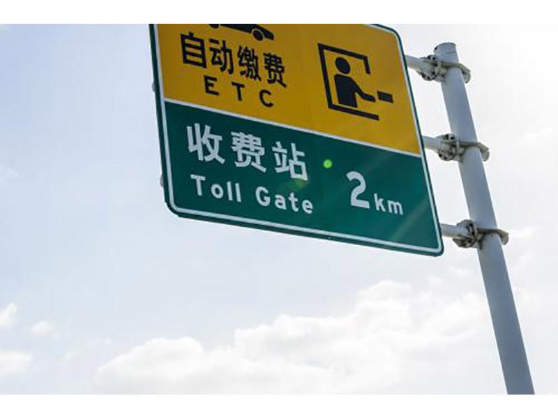 宁夏公路指示牌施工-兰州口碑好的公路指示牌推荐