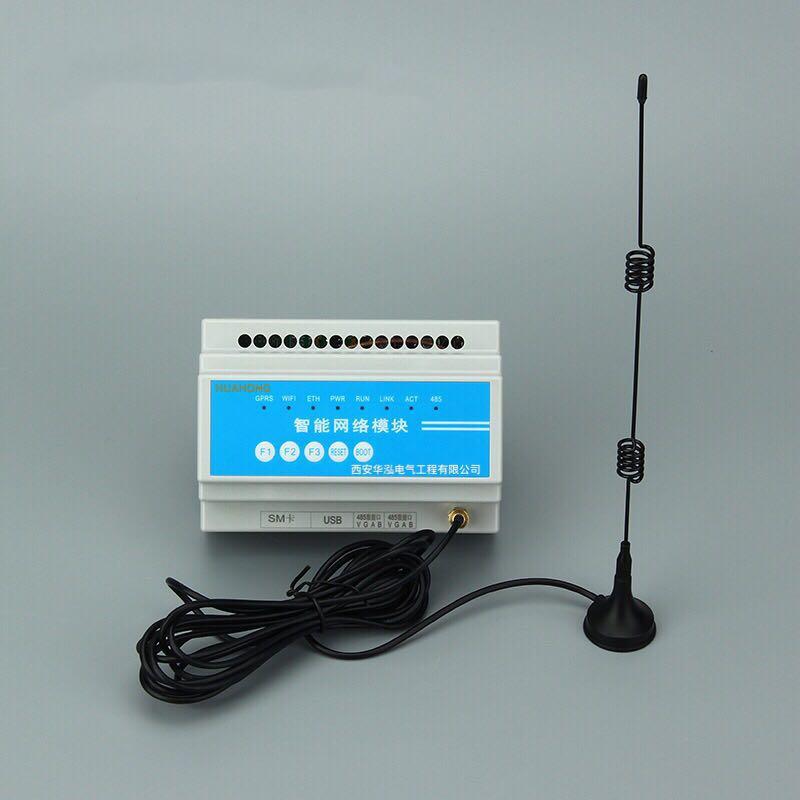WRT9261-803模块