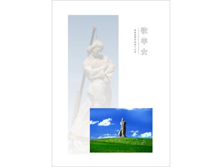 重庆陶行知雕塑|技艺精巧的陶行知雕塑推荐