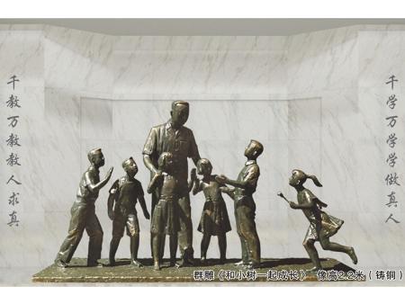 陶行知雕塑設計-大量批發陶行知雕塑