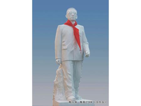 陶行知石雕像 买陶行知全身像就到沈阳博杰雕塑