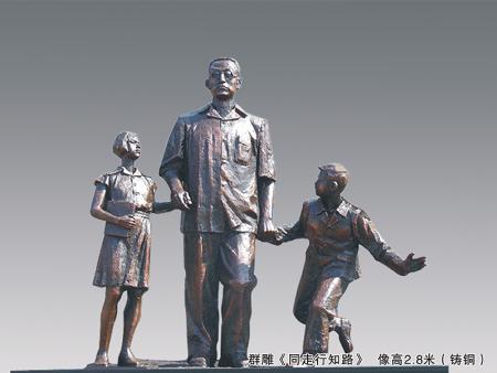 安徽陶行知雕塑-沈陽陶行知群雕像先進工藝