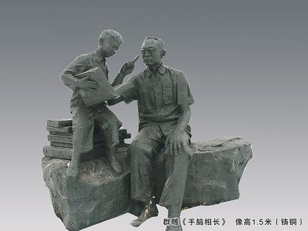 重庆陶行知雕塑|精巧的陶行知群雕像专业供应