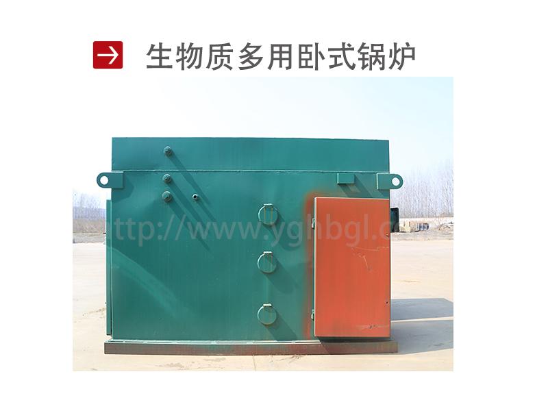 河南省生物质锅炉厂家|大量供应销量好的生物质常压热水锅炉