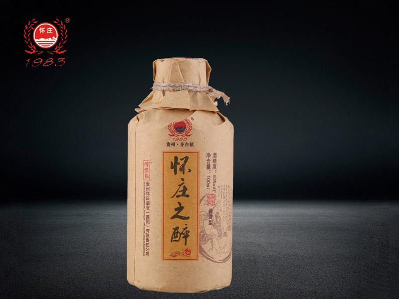 怀庄之醉-贵阳知名的(醉懂你)白酒53度100ml供应商-怀庄之醉