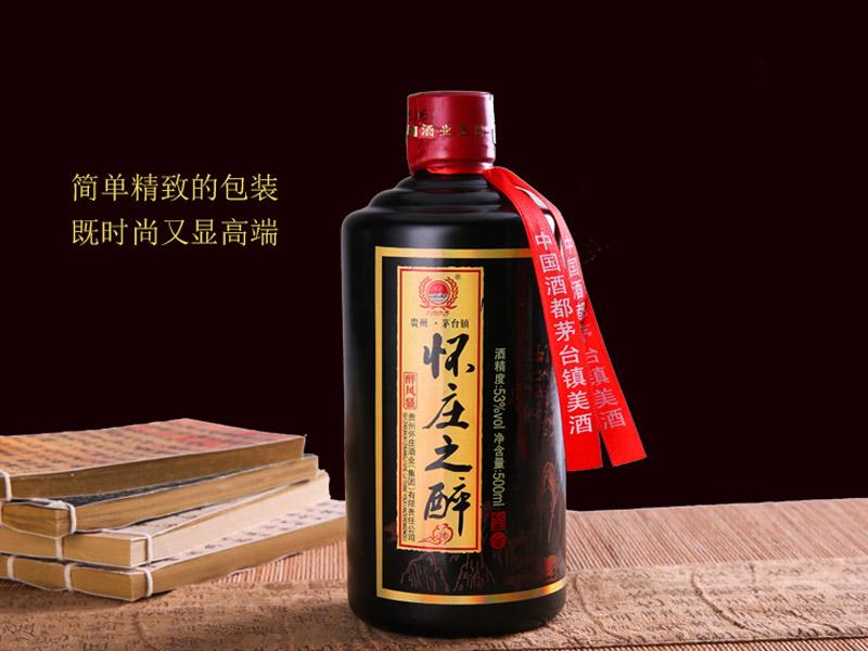 醬香型白酒代理加盟-采購高性價懷莊之醉(醉風騷)白酒53度500ml就找黔和匯興