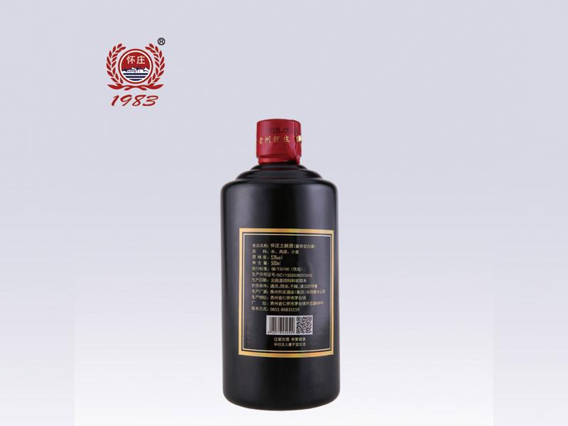 宜春贵州白酒-划算的怀庄之醉(醉风骚)白酒53度500ml,黔和汇兴供应
